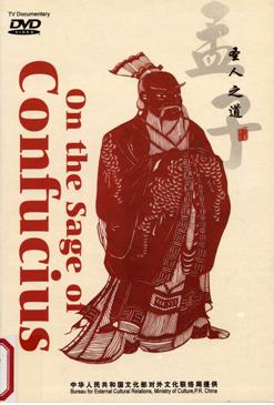 Confucius, la voie du sage - Mercredi 19 décembre 2012
