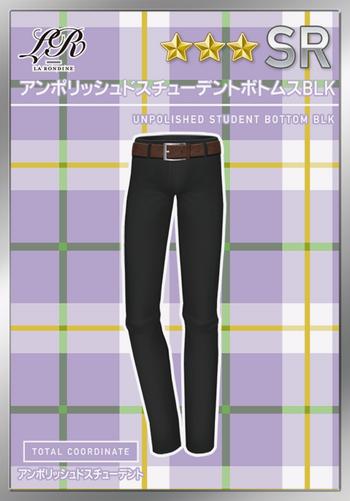 Unoplished Student - Itsuki
