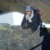 Juste avant d'arriver au sommet de La Rhune, passage près d'une croix grecque gravée sur un rocher