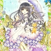 Daidouji.Tomoyo.full.1610750