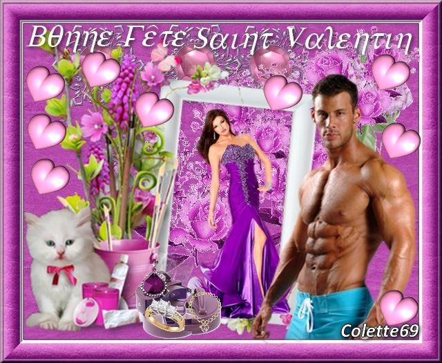 Mes montages St Valentin