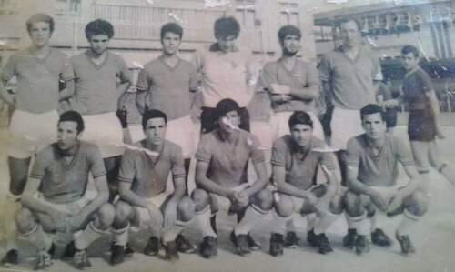 NAAHD MCA 1969/1970