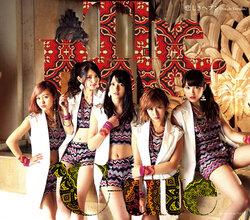 "Covers pour ""The Power/Kanashiki Heaven (Single Version)"""
