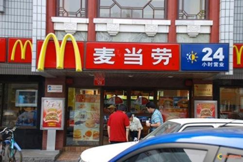 - Chine : capitalisme ou socialisme ? Par TML