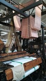 Bocholt Textilwerk