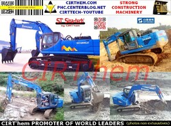 STRONG CONSTRUCTION MACHINERY