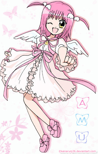 amulet angel (amu)