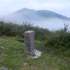Borne frontière numéro 33 à Kondendiaga (367 m)