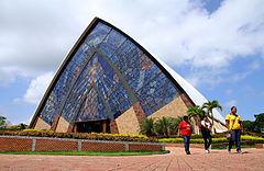 Sanctuaire de la Divine Miséricorde de Guayaquil (17613500314) .jpg