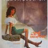 L'été meurtrier (1983).jpg