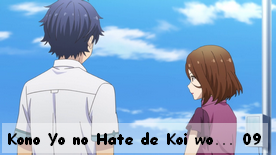 Kono Yo no Hate de Koi wo Utau Shoujo YU-NO 09