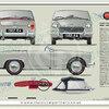 Austin Healey Sprite Mk2 1962-64 1098cc