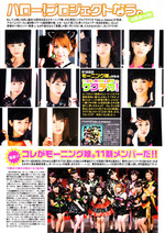 B.L.T. Magazine Morning Musume Wakuteka Take a Chance Septembre September 2012