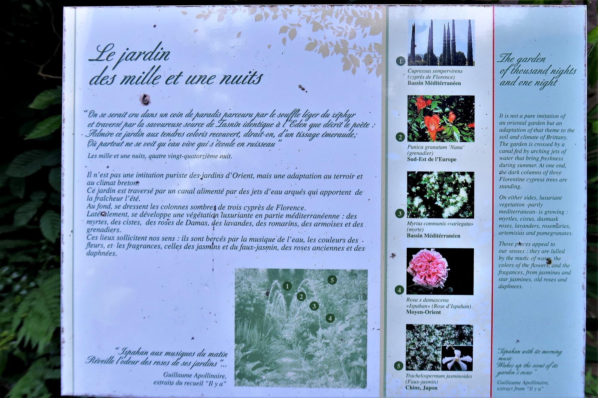 Parc Botanique de Haute-Bretagne
