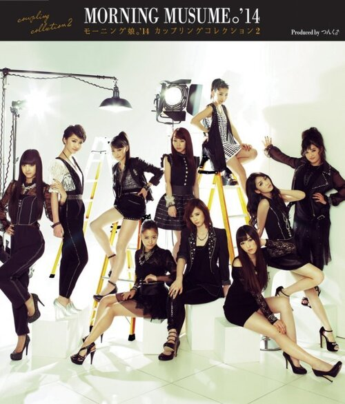 "Informations sur le ""Morning Musume'14 Coupling Single 2"""