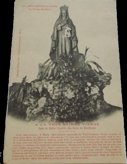 Prière à la Vierge des eaux