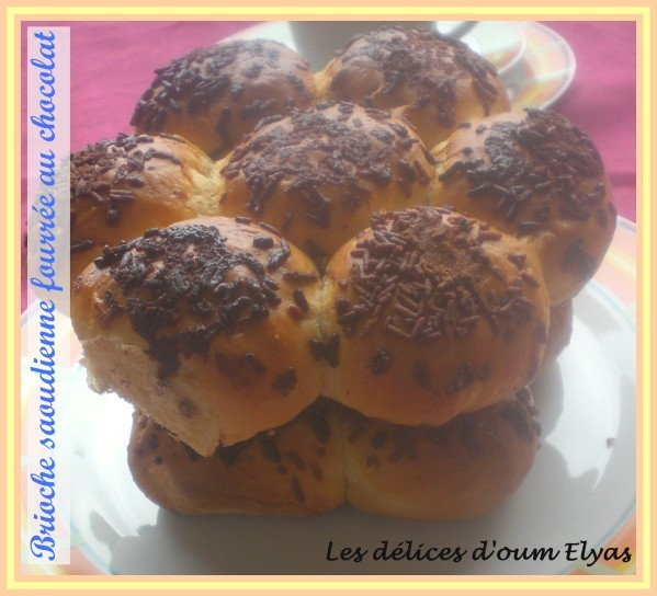 Brioche-saoudienne-fourree-au-chocolat-et-vermice-copie-2.JPG