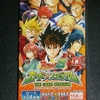 EYESHIELD 21 THE CARD STADIUM