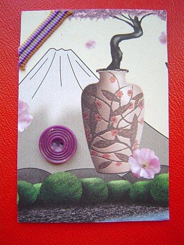 142-serenite-9.9-serie-zen-Romane.jpg