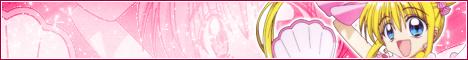 Bannière de luchia