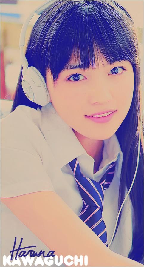 Avatar Haruna Kawaguchi