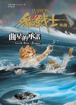 Couvertures LGDC taïwanaises (Hors-séries)