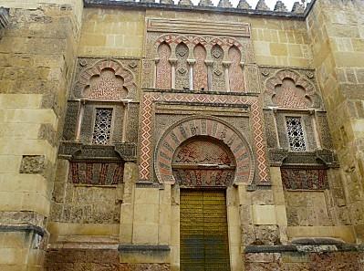 entrée mesquita catedral 3