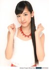 Hello!Pro Maruwakari BOOK 2014 SUMMER (Morning Musume)