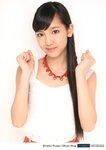 Haruna Iikubo 飯窪春菜 Hello! Pro Maruwakari BOOK 2014 SUMMER ハロプロまるわかりBOOK 2014 SUMMER