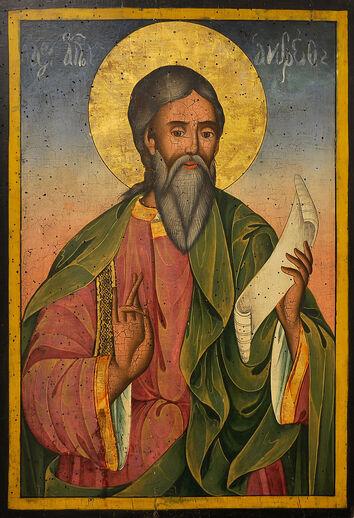 Image illustrative de l'article André (apôtre)