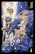 Letter Bee