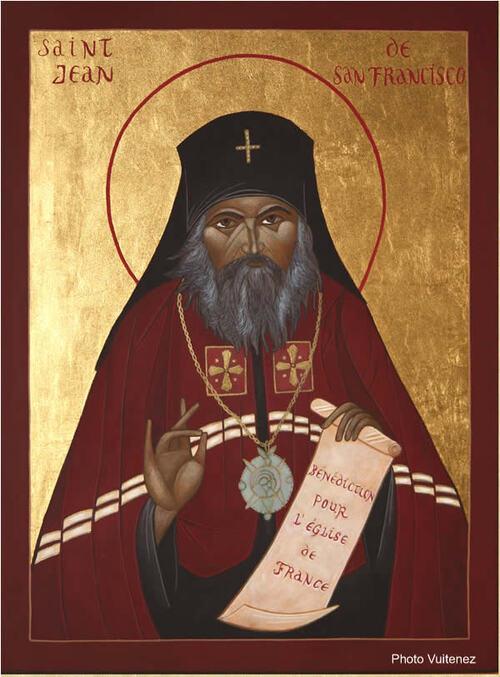 Saint Jean Maximovitch ou Saint Jean de San Francisco