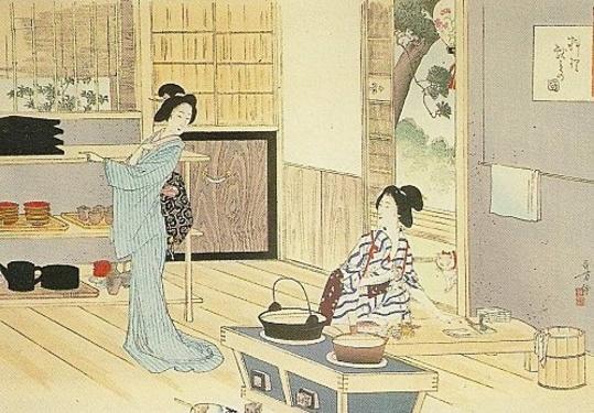 * À Vous de Voir * Japon & Japonisme aux Arts Déco