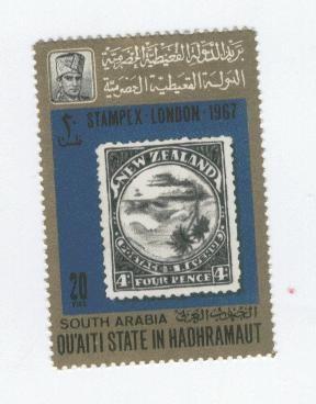 timbre-sur-timbre-erreur-5.jpg