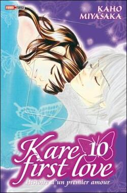 Kare First Love - tome 10 (fin) (2006)