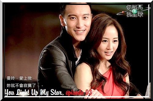 You Light Up My Star, episode 03, vostfr