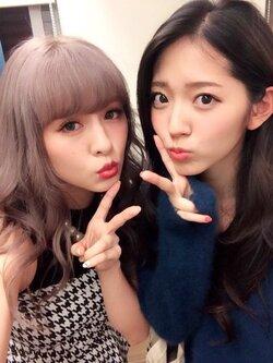 Airi dans le blog de Sugaya RISAKO