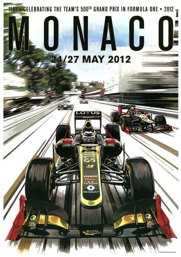 GP automobile de Monaco ( 2010-2019 )