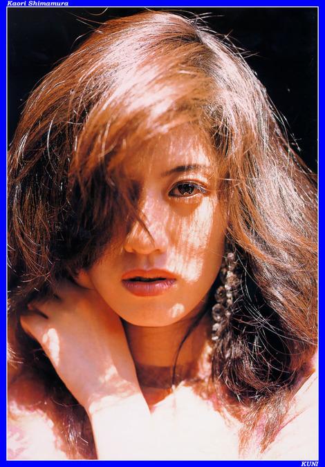 Model Collection : ( [KUNI Scan] - |vol.8| Kaori Shimamura/嶋村かおり )