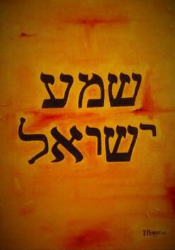 """Résultat de recherche d'images pour """"shema israel priere"""""""
