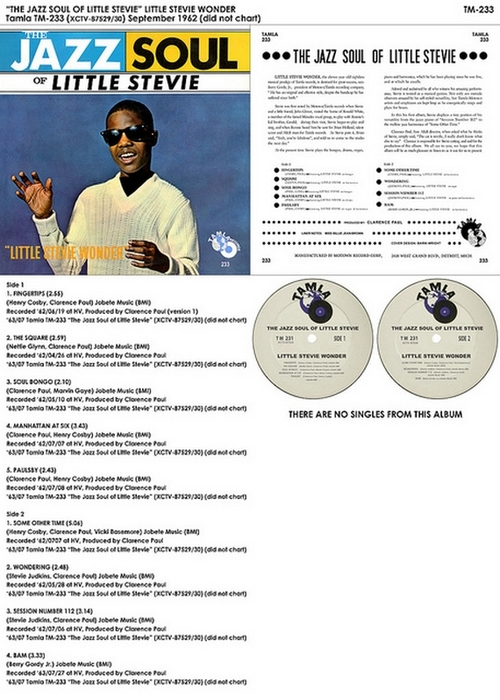 "Little Stevie Wonder : Album "" The Jazz Soul Of Little Stevie "" Tamla Records TM 233 [ US ]"