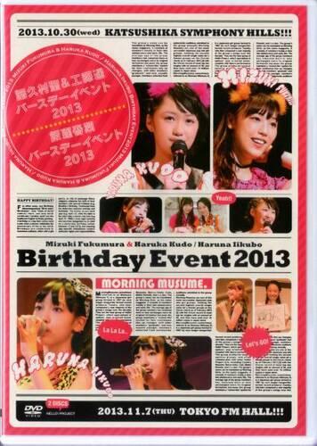 """Mizuki Fukumura & Haruka Kudo/Haruna Iikubo Birthday Event 2013"""""""