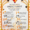 ever-after-high-spring-unsprung-spring-fairest-planning