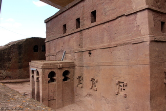 Bet Maryam Church, Lalibela