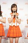 Event Morning Musume Morimusu au