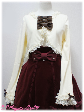 Triple Ribbon Bolero