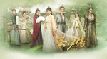 The Legend Of Yun Xi