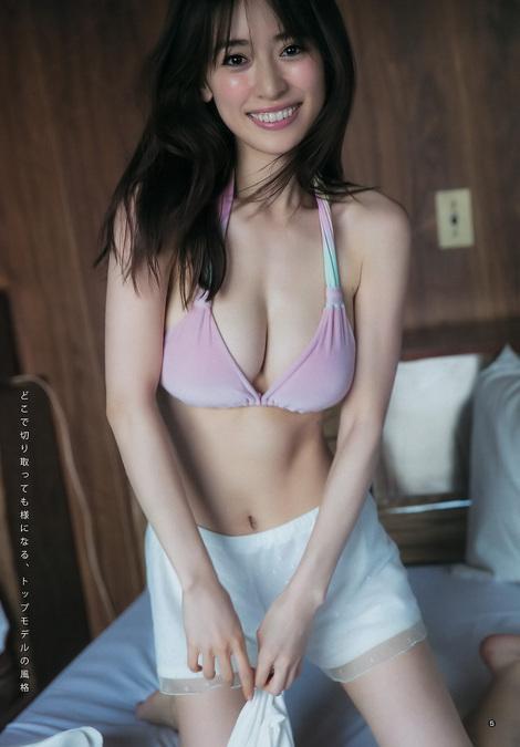 Magazine : ( [Young Jump] - 2017 / N°40 - Rika Izumi & Yuma Jasmine Staring )