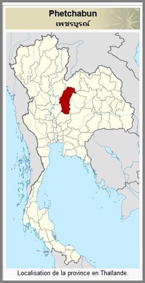 Parc National de Phu Hin Rong Kla.