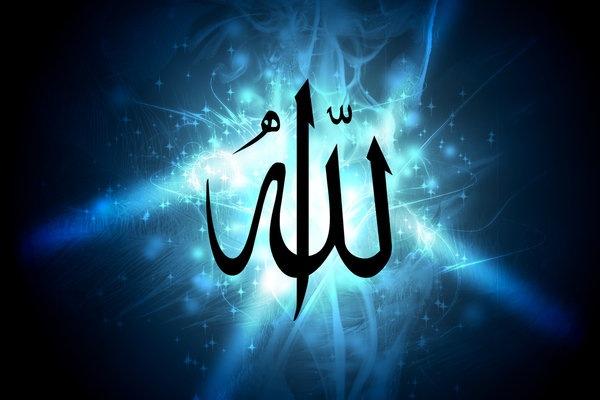 Le Prophète (alehi salat wsalam) a été interrogé sur le paradis
